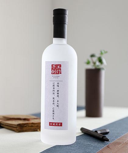 蒙砂瓶- 007